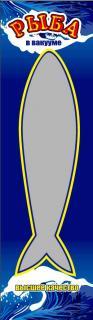 Вакуумный пакет с рисунком Волна 125x420 мм ПЭТ/ПЕ - 72 мкм