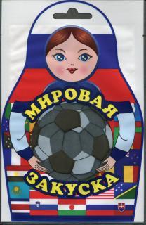 Вакуумный пакет Матрешка и мяч 125×200 мм ПЭТ/ПЭ - 72 мкм купить вакуумные пакеты