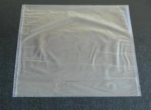Вакуумный пакет 180×200 мм термоусадочный 50 мкм